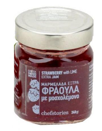 Χειροποίητη μαρμελάδα φράουλα με μοσχολέμονο, Chefstories