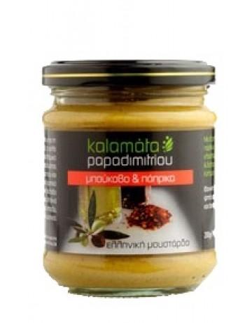 Μεσογειακή Μουστάρδα Μπούκοβο & Πάπρικα, Kalamata Papadimitriou
