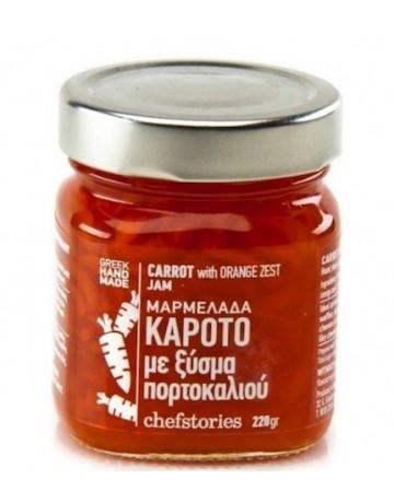 Χειροποίητη μαρμελάδα καρότο με ξύσμα πορτοκαλιού, Chefstories