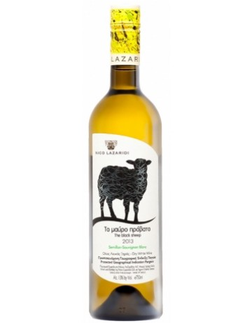 Μαύρο Πρόβατο Λευκό, Nico Lazaridi