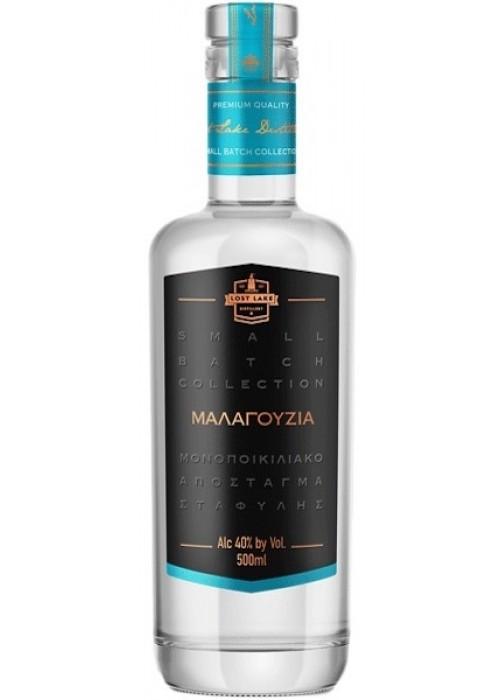 Μαλαγουζιά, Lost Lake Distillery 500 ml