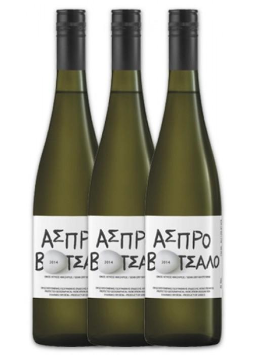 Summer Wine Pack, Άσπρο Βότσαλο