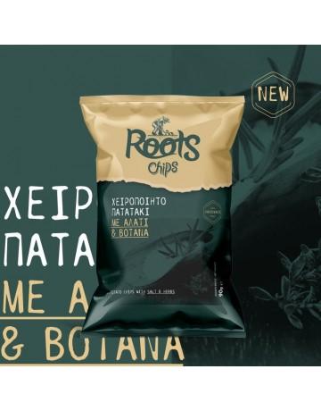 Χειροποίητο Σερραϊκό πατατάκι με αλάτι & βότανα, Roots Chips 90g