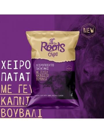 Χειροποίητο Σερραϊκό πατατάκι με γεύση καπνιστό βουβάλι, Roots Chips 90g