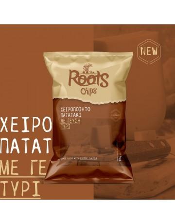 Χειροποίητο Σερραϊκό πατατάκι με γεύση τυρί, Roots Chips 90g