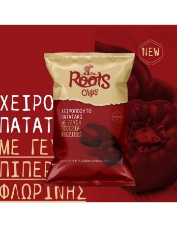Χειροποίητο Σερραϊκό πατατάκι με γεύση πιπεριά Φλωρίνης, Roots Chips 90g