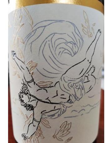 Chardonnay Single Vineyard Παλιός Μύλος, Κτήμα Μιχαηλίδη
