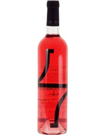 Λεπτοί Λαιμοί Πουλιών Ροζέ, Skiouros Winery