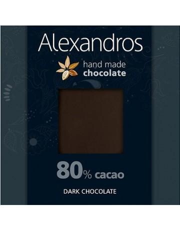 Σοκολάτα υγείας 80% κακάο 90g, Alexandros Hand Made Chocolate