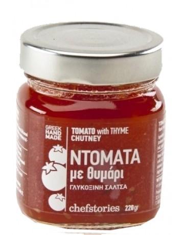 Chutney Ντομάτα με θυμάρι, Chefstories 220 g