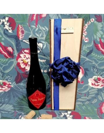 Σύνθεση δώρου 0254 | Ξυλοκιβώτιο κρασιού με 1 φιάλη Άγιο Χρόνο