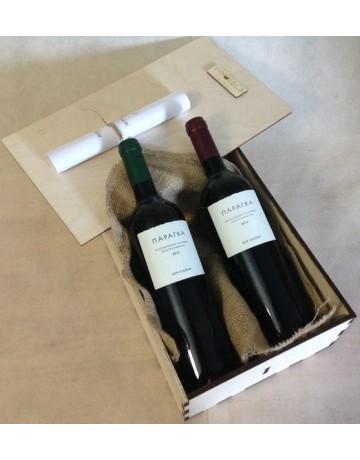 Παράγκα Κυρ- Γιάννη, ξύλινη συσκευασία δώρου 2 φιαλών
