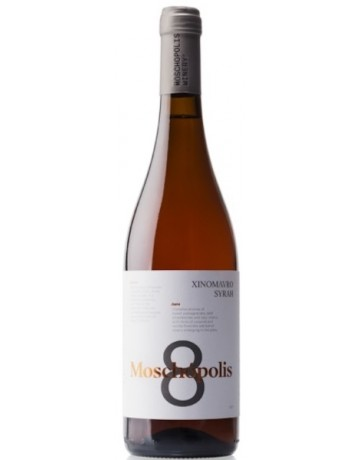 Moschopolis 8, Moschopolis Winery