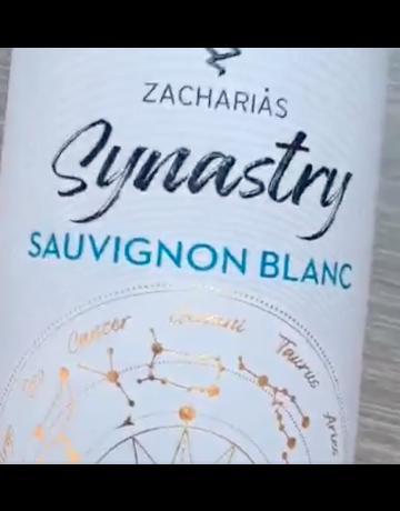 Συναστρία- Synastry Sauvignon Blanc, Αμπελώνες Ζαχαριά
