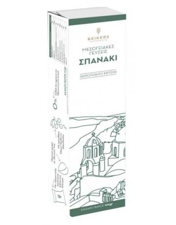 Χειροποίητο κριτσίνι με γεύση Σπανάκι, Beikers 90 g
