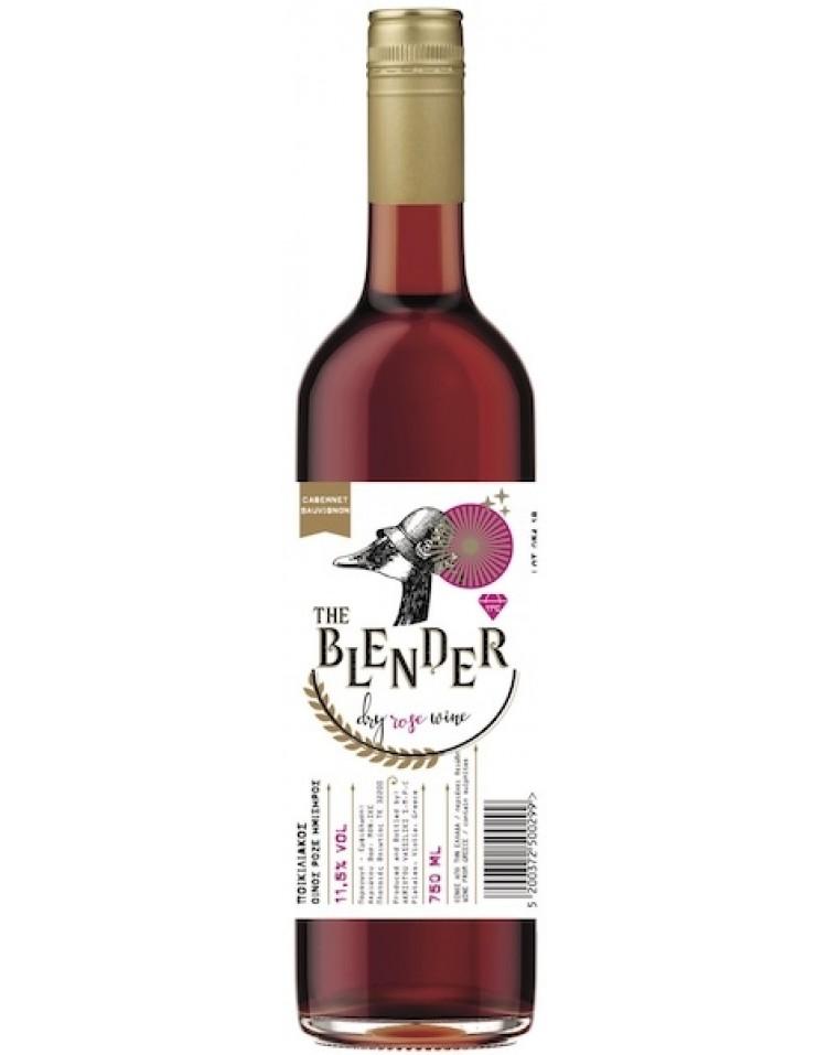 The Blender Ροζέ