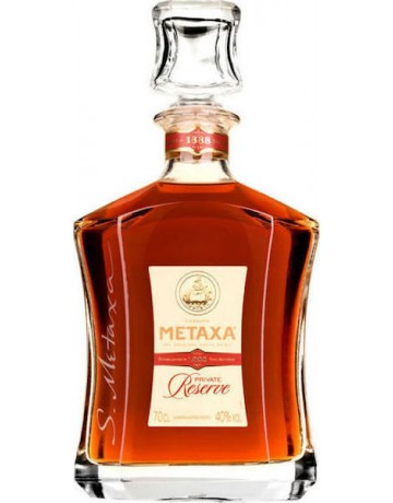 Metaxa Private Reserve 700 ml