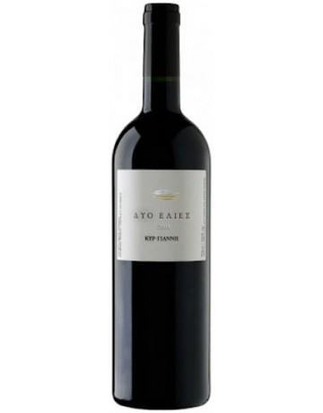 Δύο ελιές 2007, Κτήμα Κυρ- Γιάννη (Cellar Aged Wine)