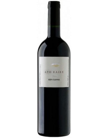 Δύο ελιές 2015, Κτήμα Κυρ- Γιάννη (Cellar Wine)