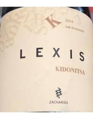 Lexis K, Αμπελώνες Ζαχαριά