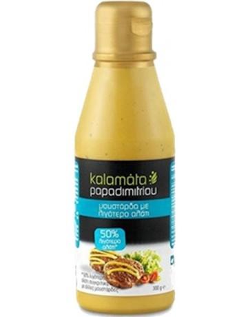 Μουστάρδα Squeeze με λιγότερο αλάτι, Kalamata Papadimitriou