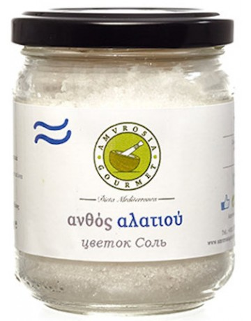 Ανθός αλατιού, Amvrosia gourmet