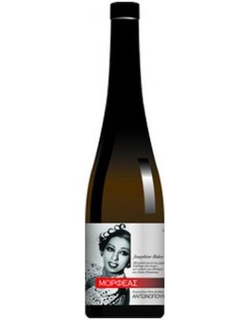 Μορφέας 2005, Αμπελώνες Αντωνόπουλου (Cellar Aged Wine)