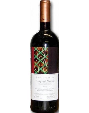 Μαγικό Βουνό Ερυθρό 2001, Nico Lazaridi (Cellar Aged Wine)