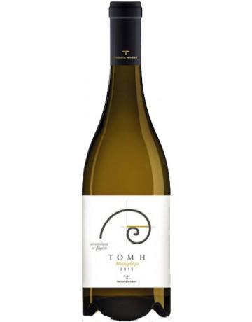 Τομή λευκό 2015, Οινοποιείο Τρουπή (Cellar Aged Wine)