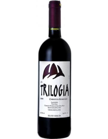 Trilogia, Χρήστος Κόκκαλης