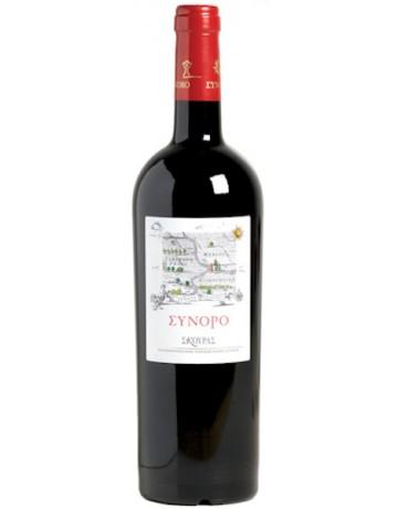 Σύνορο 2011, Κτήμα Σκούρα (Cellar Aged Wine)